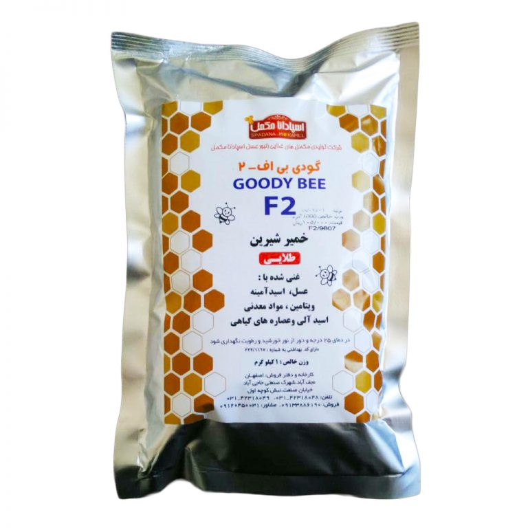 خمیر شیرین گودی بی F2   خوراک زنبور عسل